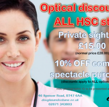 Optical discount for all HSC staff