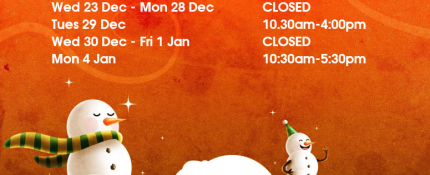 Christmas Holiday Closure